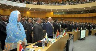 Les travaux du 28ème sommet de l'Union africaine