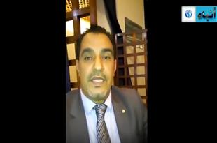 سيدي أحمد حرمة الله