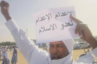 احتجاجات أمام المحكمة للعليا للمطالبة بإعدام ولد امخيطير