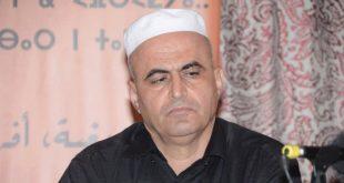 Kamal Eddine Fekha