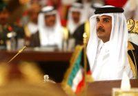 الشيخ تميم بن حمد