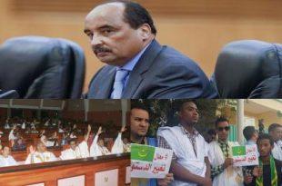 رفض مجلس الشيوخ الموريتاني للتعديلات الدستورية